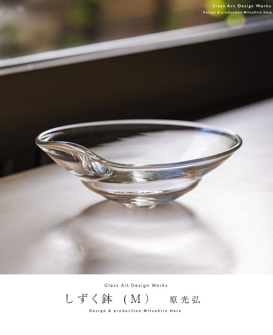 ガラス作家